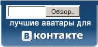контакт вход на страницу
